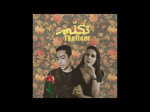 K'lma - Tkellem (audio) كلمة - تكلم