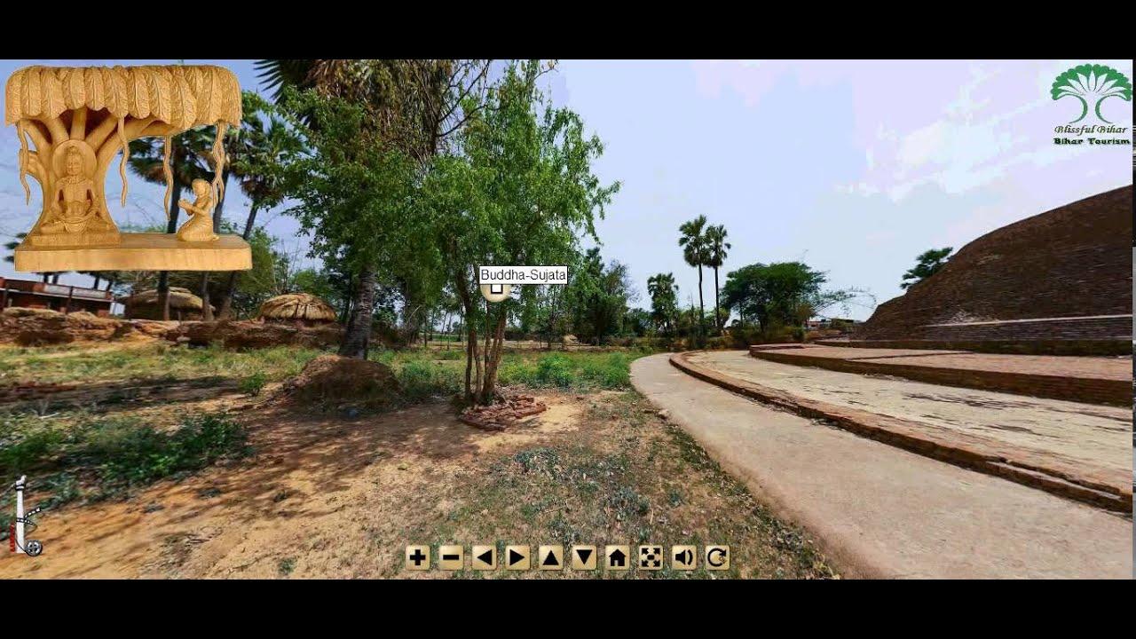 Bihar State Tourism Development Corporation Ltd
