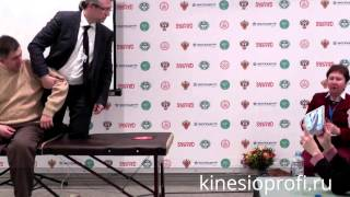 Онемение мизинца. Мастер класс проф. Васильева Л.Ф., Волынкин Н.А.