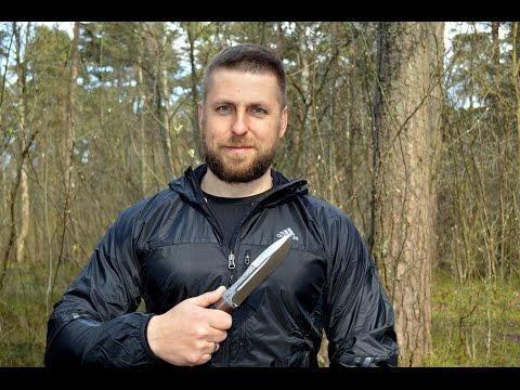 Нож СКОРПИОН Златоуст АиР