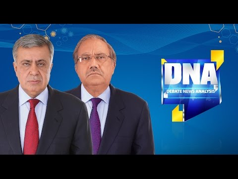 DNA ( Exclusive talk with Aitzaz Ahsan )  | 5 Jan 2017 | 24 News HD