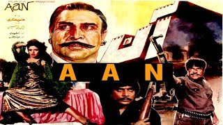 AAN - SULTAN RAHI, SAIMA, NEELI, IZHAR QAZI - OFFICIAL PAKISTANI MOVIE
