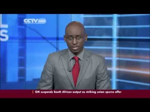 Global Business Africa 7th July
