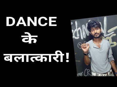 Dance ke BLATKAARI | Freaky Desi