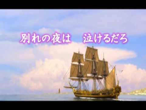 星が流れる港町  神戸一郎