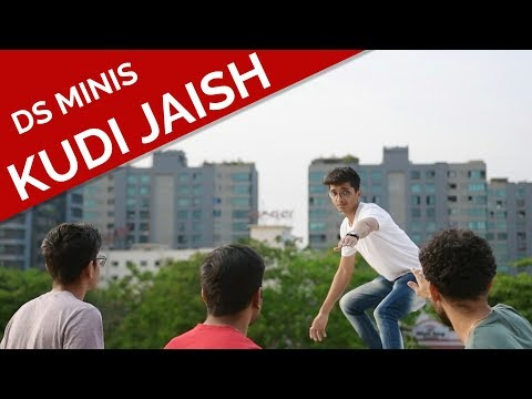 KUDI JAISH | DS MINIS | DUDE SERIOUSLY