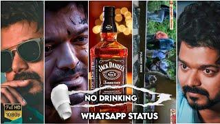 🙏No Drinking🙏 || WhatsApp Status NGP OFFICIAL GOKUL