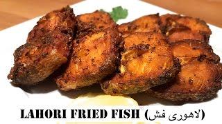 Lahori Fried Fish   لاھوری فرائیڈ فش - Cook with Huda