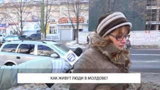 Как живут люди в Молдове?
