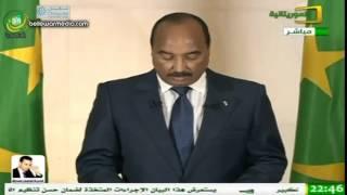 خطاب رئيس الجمهورية محمد ولد عبد عبدالعزيز بمناسبة عيد الفطر المبارك 1436هـــ