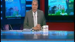 شوبير : لا صحة مطلقا للأخبار التي تناقلها البعض برفع الحصانة عن رئيس الزمالك مرتضى منصور