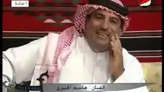 نمر الدوري و هاشم الجبوري واحلى دارمي وعتابه