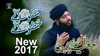 New beautiful naat-Huzoor aye huzoor aye-Sagheer Ahmed Naqshbandi || Record & Released by STUDIO 5.