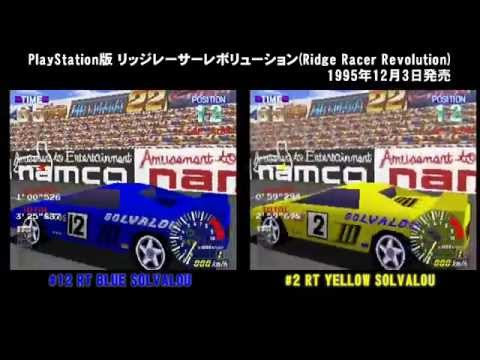 リッジレーサーレボリューション(PlayStation)のプレイ動画(初級コース) [GV-VCBOX,GV-SDREC]