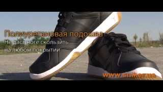 видео обувь найк интернет магазин