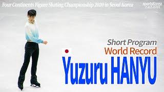 Yuzuru HANYU - Four Continents…