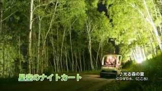 富士見高原花の里は7月12日オープンです。今年は7月19日より百日草やゆ...