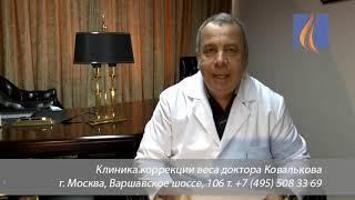 Диетолог Ковальков об изоляте протеина