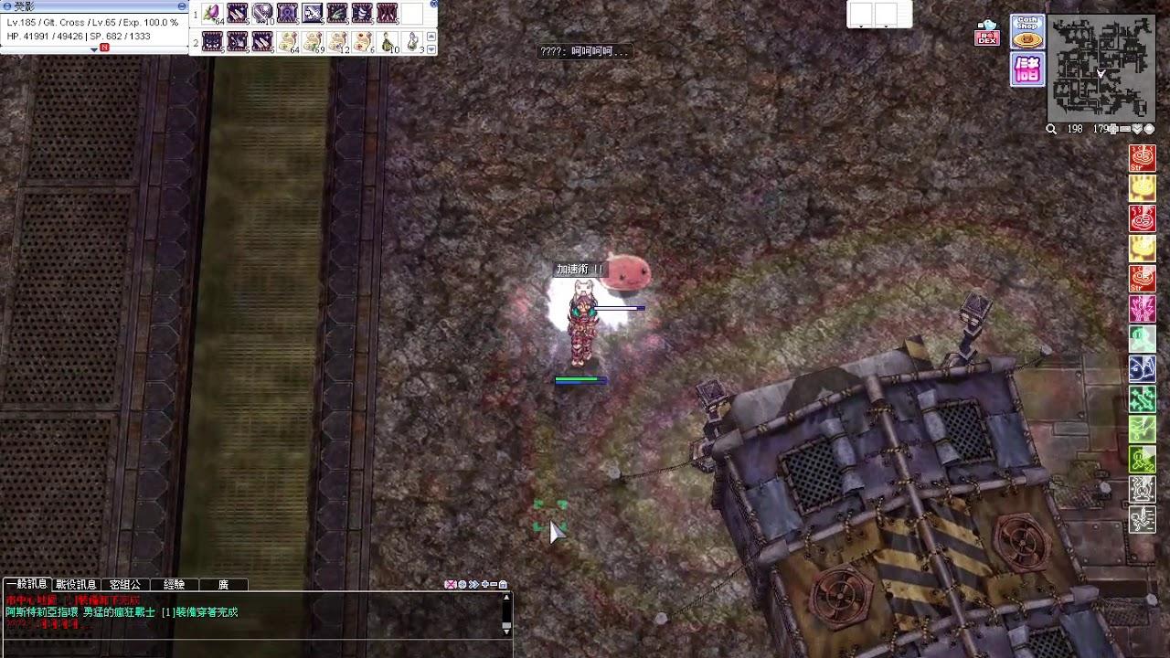 TwRO-十字斬首者-米古爾