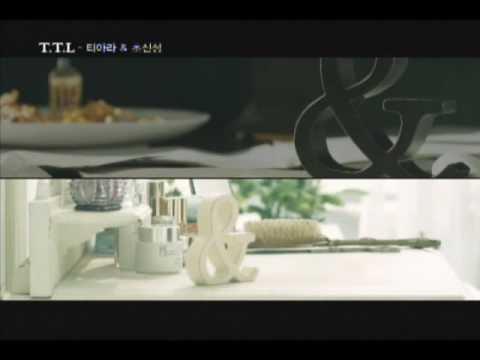 [MV] T-ARA (티아라) ft. SuperNova (초신성) - T.T.L (Time To Love)