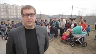 Вопрос Путину! Андреев Антон