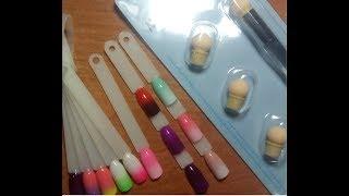Горизонтальный градиент Аэропуффингом -это  Просто.Аэропуффинг на ногтях. Аэропуффинг дизайн ногтей.