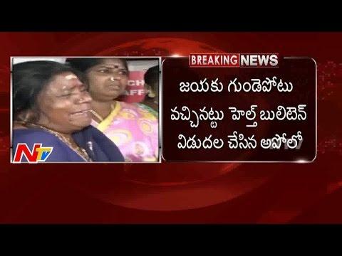 Tamil Nadu CM Jayalalithaa Suffers From Heart-Attack || Chennai || Breaking News || NTV