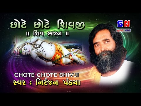 Hit Gujarati Shiv Bhajan 2015 || Niranjan Pandya || Live Stage Show 2015 || HD