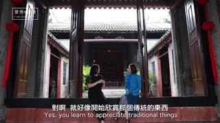 GEORGE TANG: 26th Generation of Tang Clan [Hyesoo In Hong Kong]