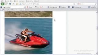 видео Создаем  index.html и подключаем style.css (Урок №1)