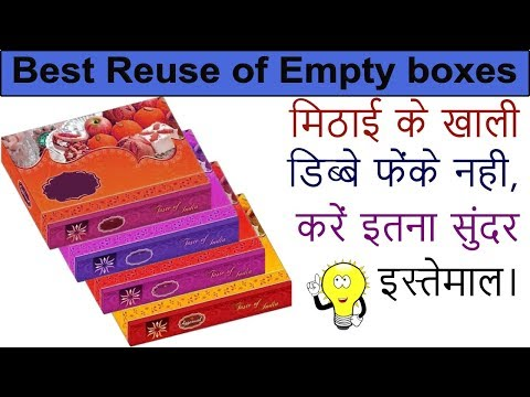 diy-homemade-decor-idea|-reuse-cardboard-box|waste-material-craft-ideas|-jewellery-box-diy