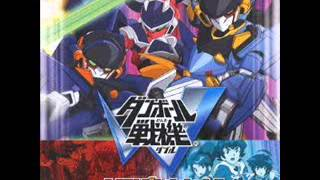 Danball Senki W OST 26 For the Sake of this Imperfect World
