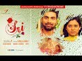 SRI Telugu Short Film | Directed by VJ