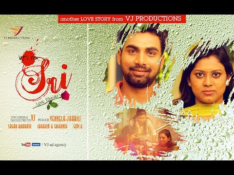 SRI Telugu Short Film | Directed by VJ