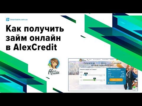 страхование при выдаче кредита