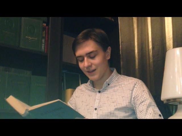 Никита Пигарев читает произведение «Святые горы (отрывок)» (Бунин Иван Алексеевич)