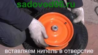 Ремонт колеса строительной тележки(, 2015-12-28T11:24:18.000Z)