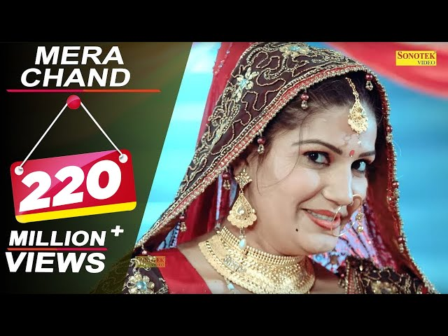 Sapna Chaudhary : Mera Chand | Naveen Naru, Raj Mawar | Latest Haryanvi Songs Haryanavi 2018