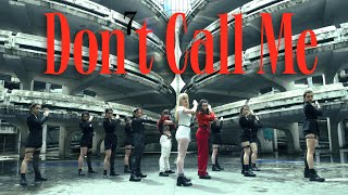SHINee 샤이니 'Don't Call Me' Dance Cover from France by Be-OG
