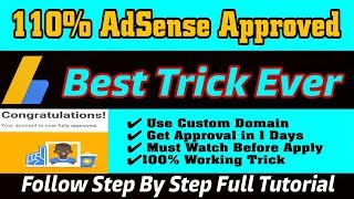 110% Working Trick | Get AdSense Approval Within 1 Days | Techy Immo