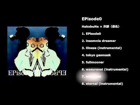 EPisode0  / HakobuNe × 次郎(仮名) 試聴版