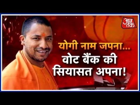Halla Bol: Why Narendra Modi Picked Yogi Adityanath As Uttar Pradesh CM