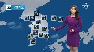 [날씨]내일 폐회식 큰 추위 없어…다소 흐린 하늘