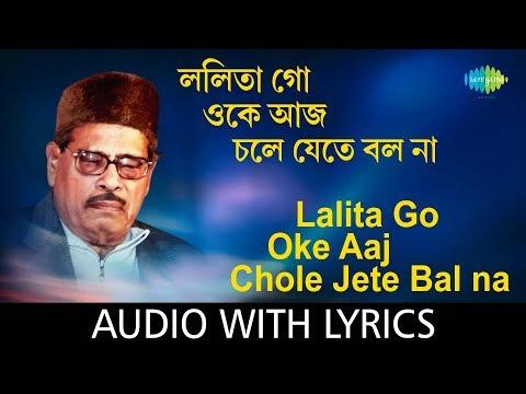 Lalita Go Oke Aaj Chole Jete Bal Na With Lyrics | Manna Dey | Chayanika | HD Song