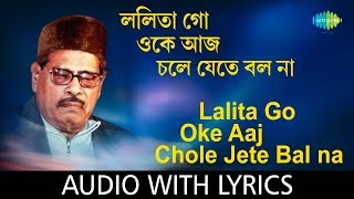 Lalita Go Oke Aaj Chole Jete Bal Na with lyrics | Manna Dey | Chayanika | HD Song