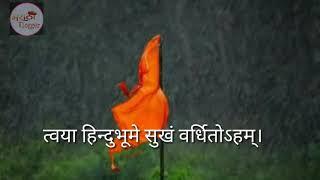 Namaste Sda Vatsle Matrbhume