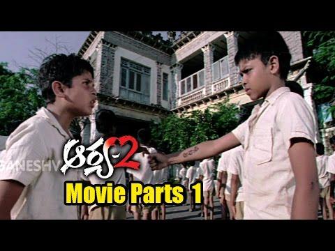 Arya 2 Movie Parts 1/14 || Allu Arjun, Kajal Aggarwal, Navdeep || Ganesh Videos