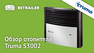 Обзор отопителя Truma S3002