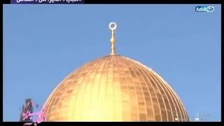 صبايا الخير | ريهام سعيد تصلي بداخل  المسجد الأقصى رغم حصار قوات الإحتلال