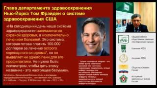 видео 2 лекция     ЗОЖ